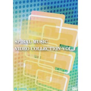 SPIRAL MUSIC VIDEO COLLECTION VOL.1