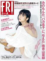 cover_20131115