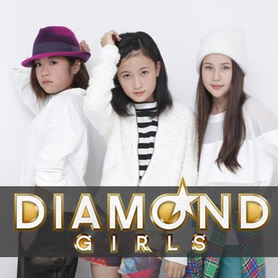 ダイヤモンドガールズ アー写