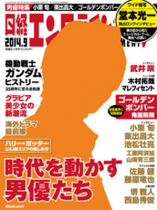 cover_1409