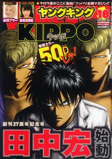magazine_1408704061